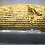 CYRUS CYLINDER AND THE BIBLE