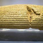 居鲁士圆柱与圣经预言