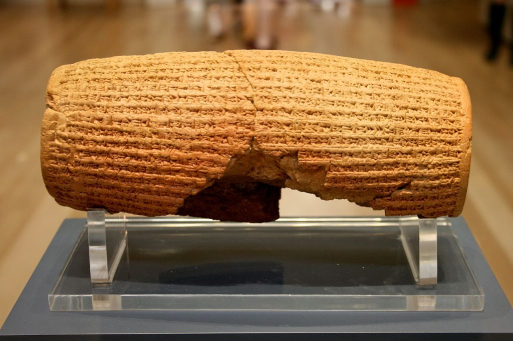 Cyrus Cylinder stands for spiritual Cyrus with World Mission Society Church of God