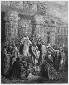 이스라엘 백성을 해방하는 고레스왕