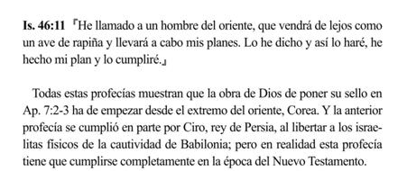 """""""El Misterio de Dios y la Fuente del Agua de la Vida"""" Cap. 33 La obra de Dios de poner su sello"""